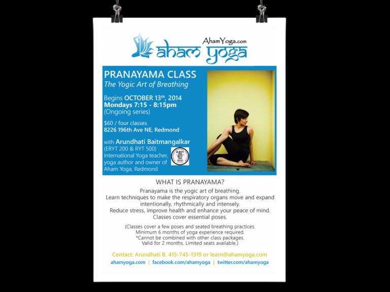 Aham Yoga Poster
